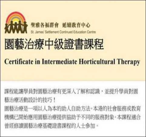 Certificate in Intermediate Horticultural Therapy