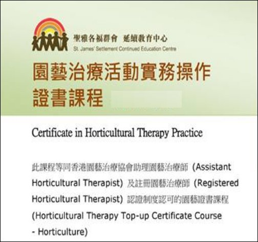 Certificate in Horticultural TherapyPractics
