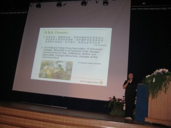 2012-5-24~27 6th International Horticultural Therapy Conference (Taipei) Presentation 第六屆園藝療法國際研討會演講