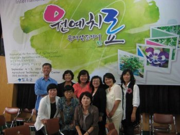 2012-9-4 International HT Conference 2012- Discovering the New Value of Agriculture with Local Residents at Chilgok, Korea Presentation