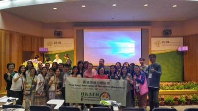 2018-11-13 to 16 Taiwan International Symposium on Horticultural Therapies Past, Present and Future